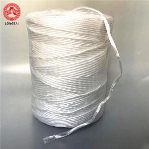 Quality 1-3mm Diameter PP Baler Twine / Polypropylene Baling Twine Rope Type wholesale