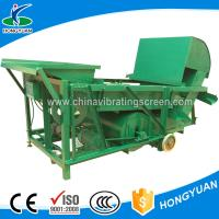 Quality Exquisite seaweed cleaner separator/Moringa seed grading sieving machine wholesale