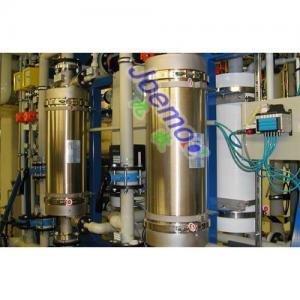 China Nitrogen sealing device on sale
