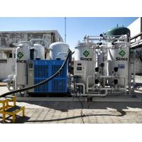 Quality Powerful Maxigas Nitrogen Generator , PSA Nitrogen Production Equipment wholesale