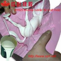 Quality Prices liquid silicone rubber for baluster mold wholesale