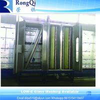 China Vertical Double Wall Glass Washing Machine with color customized on sale