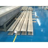 Quality T Shape 4.2M Aluminum Extrusion Profiles Aluminium 6063 T6 For Constructional Parts wholesale