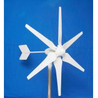 China Best Seller 3KW 48V wind turbine wind generator 220V output for small house on sale