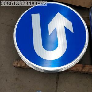 Quality U Turn Arrow Aluminum Circle Plate For Traffic Sign wholesale
