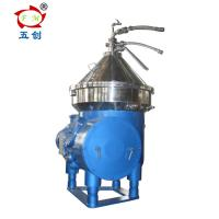 Quality KYDH Fuel Oil Separator Marine / Disc Continuous Mineral ZYDH470 7200r/Min wholesale