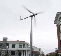 China 1KW Horizontal Axis Wind Turbine Generator on sale
