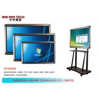 """Cheap IR Touch 65"""" Portable Digital Signage Display Teaching LCD Media Player for sale"""