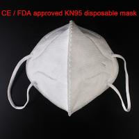 Quality Soft Anti Dust Non Woven Face Mask / Disposable KN95 Masks Ears Wearing wholesale