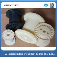 Quality Plastic Empty Wire Spool Injection Mould Tool High Gloss Polishing Mold Surface wholesale
