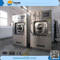 China Industrial water extractor/industrial laundry machine/industrial extractor machine on sale