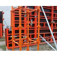 Steel Framed Plywood Concrete Formwork Systems High Protected Painted Surface