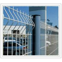 Quality Fencing wire mesh wholesale