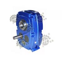Quality HSMR series HXGF Shaft Mounted Reducer For Conveyor wholesale