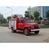Quality Dongfeng 4*2 4ton small water tanker/ foam fire truck wholesale