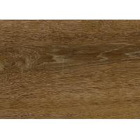 Cheap Wooden Style SPC Click Vinyl Flooring with UV Coating for sale