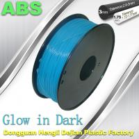 Quality 1.75 / 3.0mm Glow In The Dark ABS Filament Good Performance Of Electroplating wholesale