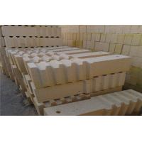 Quality Cement kiln shaped High Alumina Refractory Brick for dry cement kiln wholesale