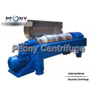 Quality 2 - Phase Manure Dewater Mud Decanter Centrifuge wholesale