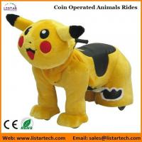 Quality Pokemon Coin Operated Battery Animals Electric Ride on Motorized Animals for mall wholesale