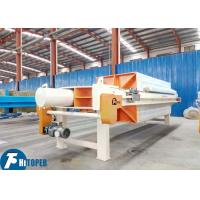 China Industrial Automatic Filter Press , Wastewater Treatment Filtration Equipment on sale