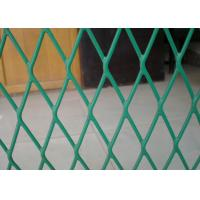 Quality Spraying Coating Expanded Metal Mesh 1.5mm Thickness Plate Punching Weaving wholesale