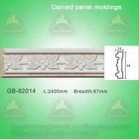 Quality New style decorative 3d wainscoting wall panel wholesale