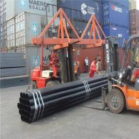 Buy cheap 40-360mm Dimensions Seamless Alloy Steel Tube For SCRs Infield Lines / Hot from wholesalers