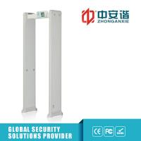 Buy cheap Exhibition Hall Security Walkthrough Metal Detector Gate 400 Sensitivity Led Alarm Lights from wholesalers