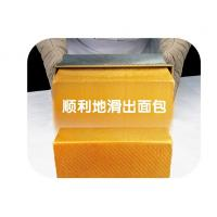 Quality 1.0mm Bread Baking Pan / Aluminium Alloy Loaf Pan For 750g Toast Baking wholesale