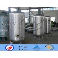 Quality Milk Stainless Steel Pressure Vessel Storage For  Bioligy Health Tank wholesale