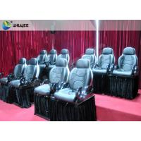 Quality 3 Seats Funny 7D Movie Theater Dynamic System Simulation Motion Rides Equipment wholesale