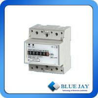 Quality 120 V/220 V Output Energy Meter Single Phase Two Wire Mini Power Meter Active Din Rail Energy Meter wholesale