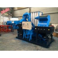 China Copper Wire Recycling Machine at low price fast delivery on sale