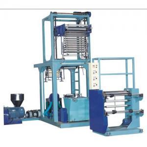China Pvc heat-shrinking film blowing machine on sale
