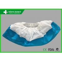 Quality 40 * 15cm L Size Pp + Cpe Disposable Waterproof Shoe Cover With High Protection wholesale