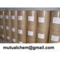 China D-aspartic Acid on sale