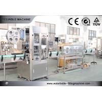 China 2.5Kw Beer Bottle Labeling Machine on sale