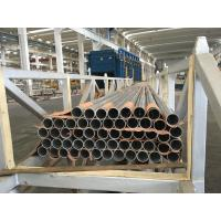 Cheap Big Mill Finshed 6800Ton Press Extrude Machine Aluminium Round Tube 600mm for sale
