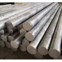 Buy cheap 469MPa Tensile Strength 2024 Aluminum Round Bar Excellent Fatigue Resistance from wholesalers