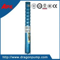 China High head irrigation centrifugal pump, mining drain water systerm submersible water pump on sale