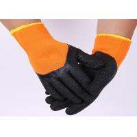 Quality Breathable Latex Coated String Knit Gloves Strong Grip Customized Color wholesale