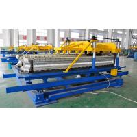 Quality SBG-250 Double Wall Corrugated Pipe Machinery , Corrugated Pipe Making Machinery wholesale