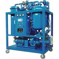 Quality Turbine Oil Purifier/Oil Purification (Series TY) wholesale