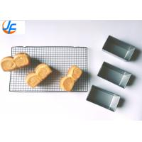 Quality Bakery Production Line Bakery Accessory Baking Box Loaf Baguette Bread Baking Tray wholesale