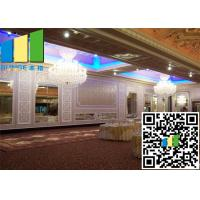 Quality 3.35 Inch Acoustic Moving Panel Mirror Sliding Doors For Meeting Room wholesale
