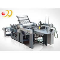Quality Automatic Paper Folding Machines With High - Precision Photoelectric wholesale