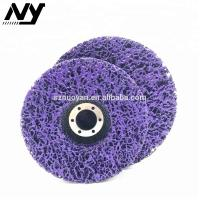Quality 3m 7 Inch Paint And Rust Removal Stripping Disc 80 Grit 120 Grit Non Woven Nylon Webbing wholesale