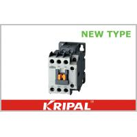 Buy cheap Electrical 600V AC Contactor Motor Protection / Mechanical Interlocking Contactor 1NO+1NC / 2NO+2NC from wholesalers