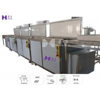 Quality Watch Chain Ultrasonic Cleaning Machine , 33L Ultrasonic Blind Cleaning Equipment wholesale